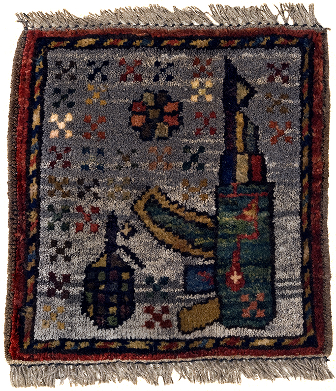 Little War Rug, circa 2000 Afghanistan Pile woven; wool. NG.2009.067.000. Gift of Robert Fyke, Collection of Nickle Galleries, University of Calgary.